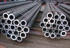 无锡小口径合金管现货/高压锅炉管产品价格
